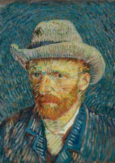 Vincent Van Gogh - A New Way Of Seeing From the Van Gogh Museum, Amsterdam - Exhibition on Screen