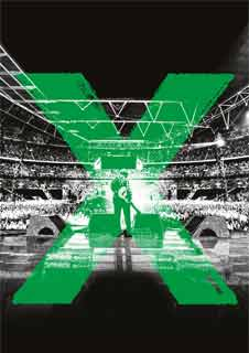 Ed Sheeran - Jumpers For Goalposts x Tour at Wembley Stadium + Ed Sheeran in Leicester Square ENCORE